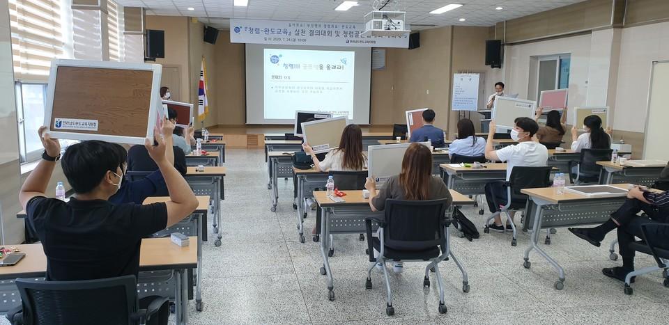 2020. 7. 24.(금) 청렴골든벨의 참여하는 멘토링제 신규지방공무원