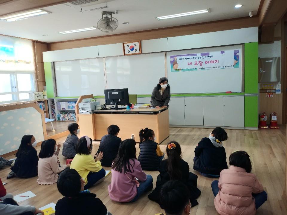 사진1,2 박한송 작가와의 만남사진3 박승희 작가와의 만남